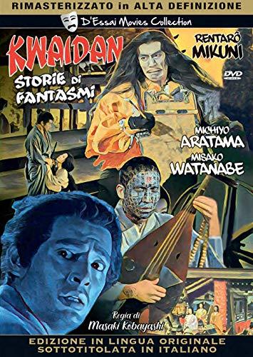 Kwaidan - Storie Di Fantasmi (1964)