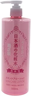 Sake High Moisture Skin Lotion Toner By Kikumasamune for Women 16.9 Oz Lotion, 16.9 Ounce