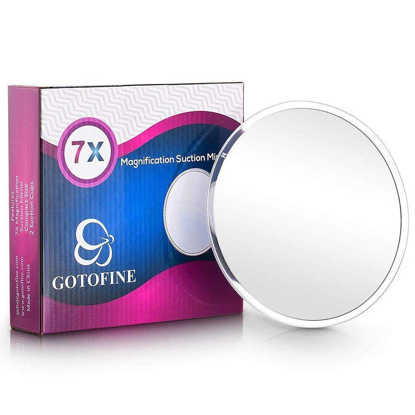 秘書ビタミンインペリアルGotofine 化粧鏡 7倍 メイクミラー 風呂鏡 吸盤付き 浴室鏡 化粧ミラー 女優ミラー 円形 壁掛け式 …