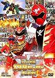 ゴーカイジャー ゴセイジャー スーパー戦隊199ヒーロー大決戦[DVD]