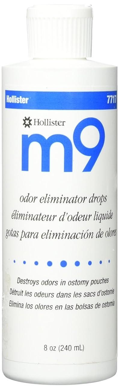 汗レモン検証Hollister M9臭気エリミネーターデオドラントは、8液量オンスを削除します