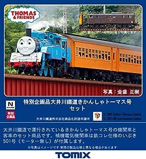 TOMIX Nゲージ 特別企画品 大井川鐵道 きかんしゃトーマス号セット 9両 97932 鉄道模型 蒸気機関車