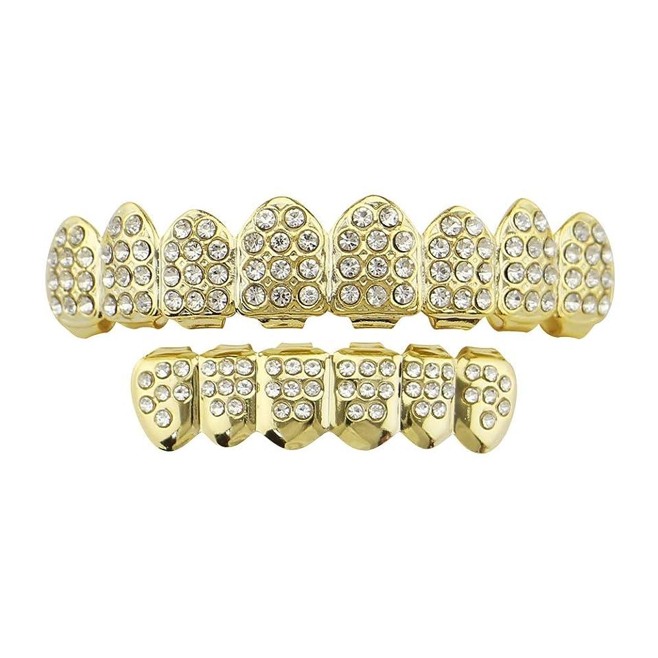 まとめるタックうれしいマウストップデンタルグリル用 18Kメッキホワイトゴールドグリルセット(8トップ&6ボトム)口のためのトップボトムヒップホップ歯のグリル歯の口のために ゴールドメッキヒップホップポーカー歯キャップ (色 : ゴールド)