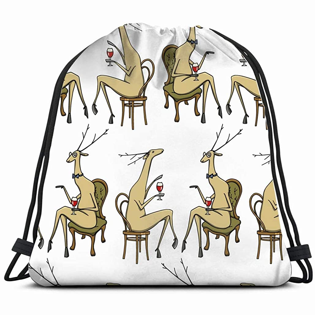 pattern hand drawn refined animals wildlife Special Backpack Sack Bag Gym Bag For Men & Women 17X14 Inch pvqra0434