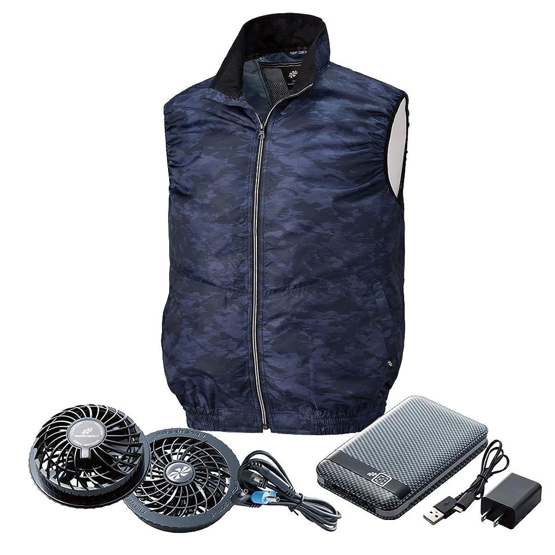 ナビゲーション効果的風味空調服 クロダルマ ベスト?ファン?バッテリーセット 26862