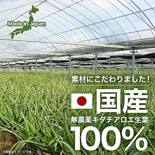 ユウキ製薬 キダチアロエ純粋生搾り(720ml)【ユウキ製薬(サプリメント)】