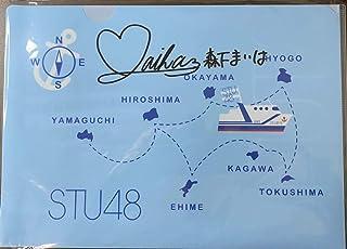 STU48 森下舞羽 直筆サイン入り クリアファイル 日本郵政限定・抽選品...