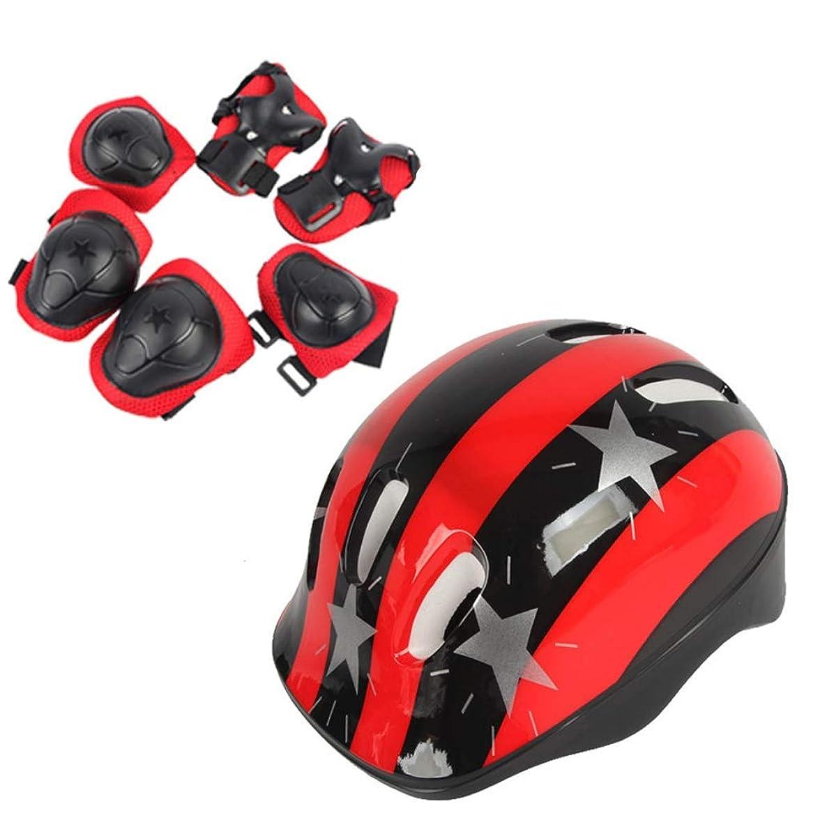 意義状況聴衆子供の7つの小品アウトドアスポーツの保護ギヤセット、ローラースケートスケートボードBMXスクーターサイクリング保護具パッド(膝パッド+肘パッド+手首パッド+ヘルメット) ユニセックスオールラウンドサイクリングヘルメット