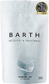 スポンサー広告 - [医薬部外品] BARTH バース 入浴剤 中性 重炭酸 30錠入り (保湿 ギフト 発汗 無添加)