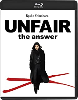 アンフェア the answer Blu-rayスタンダード・エディション