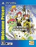 【PSVita】デジモンストーリー サイバースルゥース Welcome Price!!