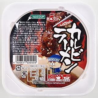 東京拉麺 しんちゃん カルビラーメン 35g×90個
