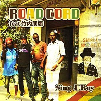 Road Cord feat. Tomoyasu Takeuchi