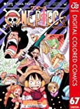 ONE PIECE カラー版 67 (ジャンプコミックスDIGITAL)