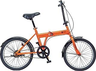 """TRUSCO(トラスコ) 構内・災害時用ノーパンク自転車 """"ハザードランナー"""" 20インチ THR5520"""