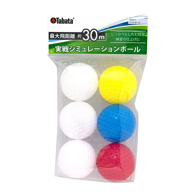 接続されたスペイン語カーテンTabata(タバタ) ゴルフ 練習用 ボール アプローチ練習 トレーニングボール