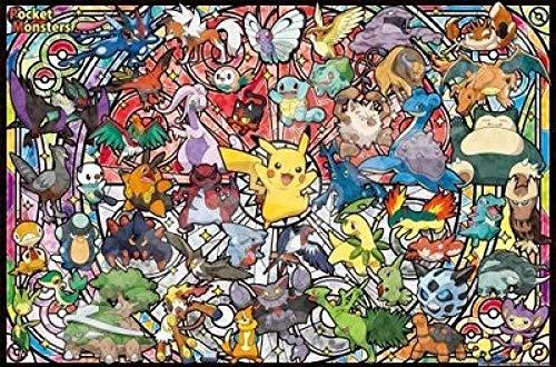 Yzqxiongtu Pokemon puzzel 1000 stukjes, houten legpuzzel tienerpuzzels speelgoed, cartoon volwassenen kind casual puzzels puzzel hersenspel