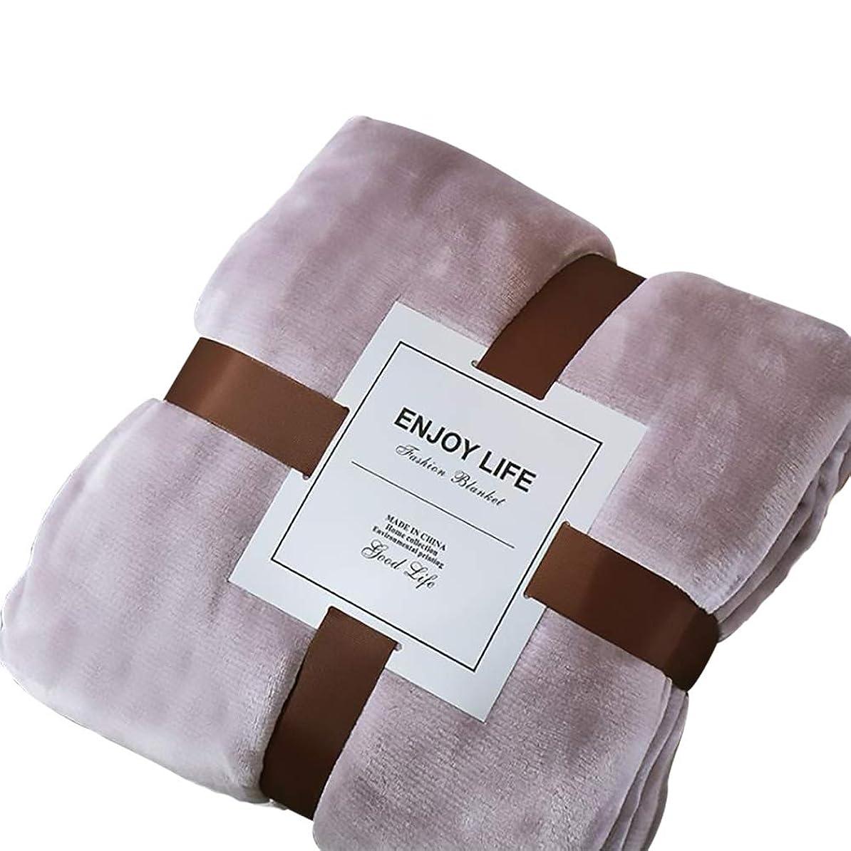 次へ爆発物ベールSept.Filles 毛布 ブランケット フランネル 掛け毛布 薄手 夏用 マイクロファイバー ふわふわ 柔らかい 軽くて暖かい 洗える 静電防止 (パープル)