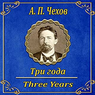 Tri Goda                   By:                                                                                                                                 Anton Chekhov                               Narrated by:                                                                                                                                 Oleg Isaev                      Length: 4 hrs and 13 mins     2 ratings     Overall 5.0