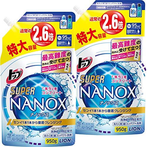 【まとめ買い 大容量】トップ スーパーナノックス 蛍光剤無配合 洗濯洗剤 液体 詰め替え 950g×2個セット