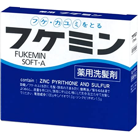 フケミン ソフトA 10g*5本入