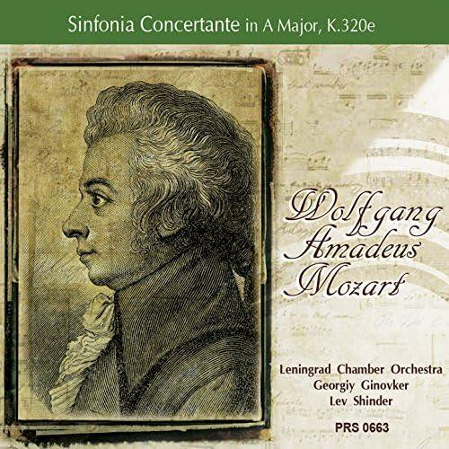 Leningrad Chamber Orchestra, Georgiy Ginovker & Lev Shinder