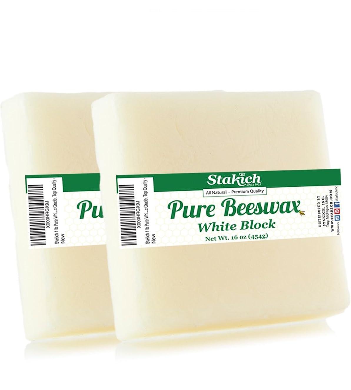 Stakich Pure White BEESWAX Blocks - 100% Natural, Cosmetic Grade, Premium Quality - 2 lb (in 1 lb blocks)