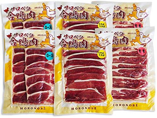 合鴨ロース (160g×2袋) 合鴨モモ肉 (180g×2袋) 合鴨しゃぶしゃぶ用 (160g×2袋) 豪華3種セット
