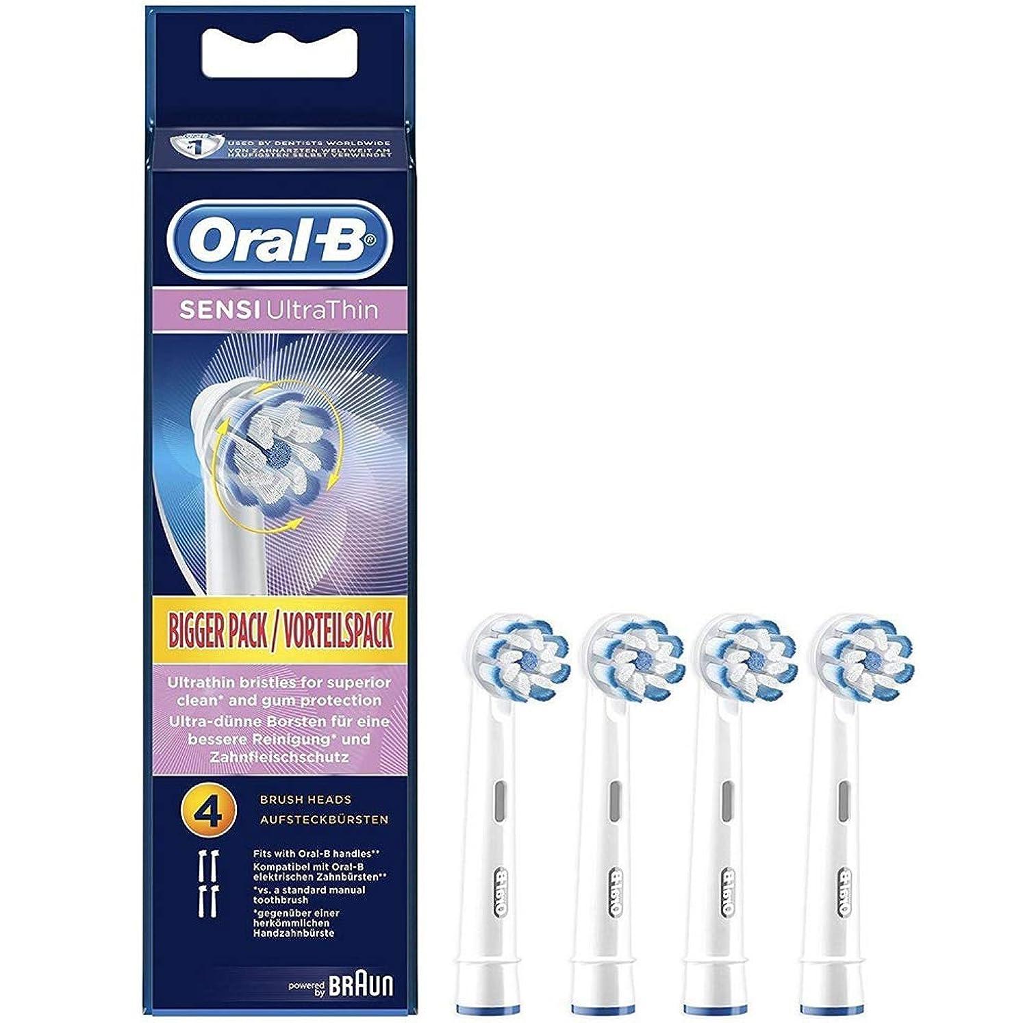 あいにく賞賛のホストBraun Oral-B EB60-4 Sensi Ultra Thin 歯ブラシの頭 4 Pcs [並行輸入品]
