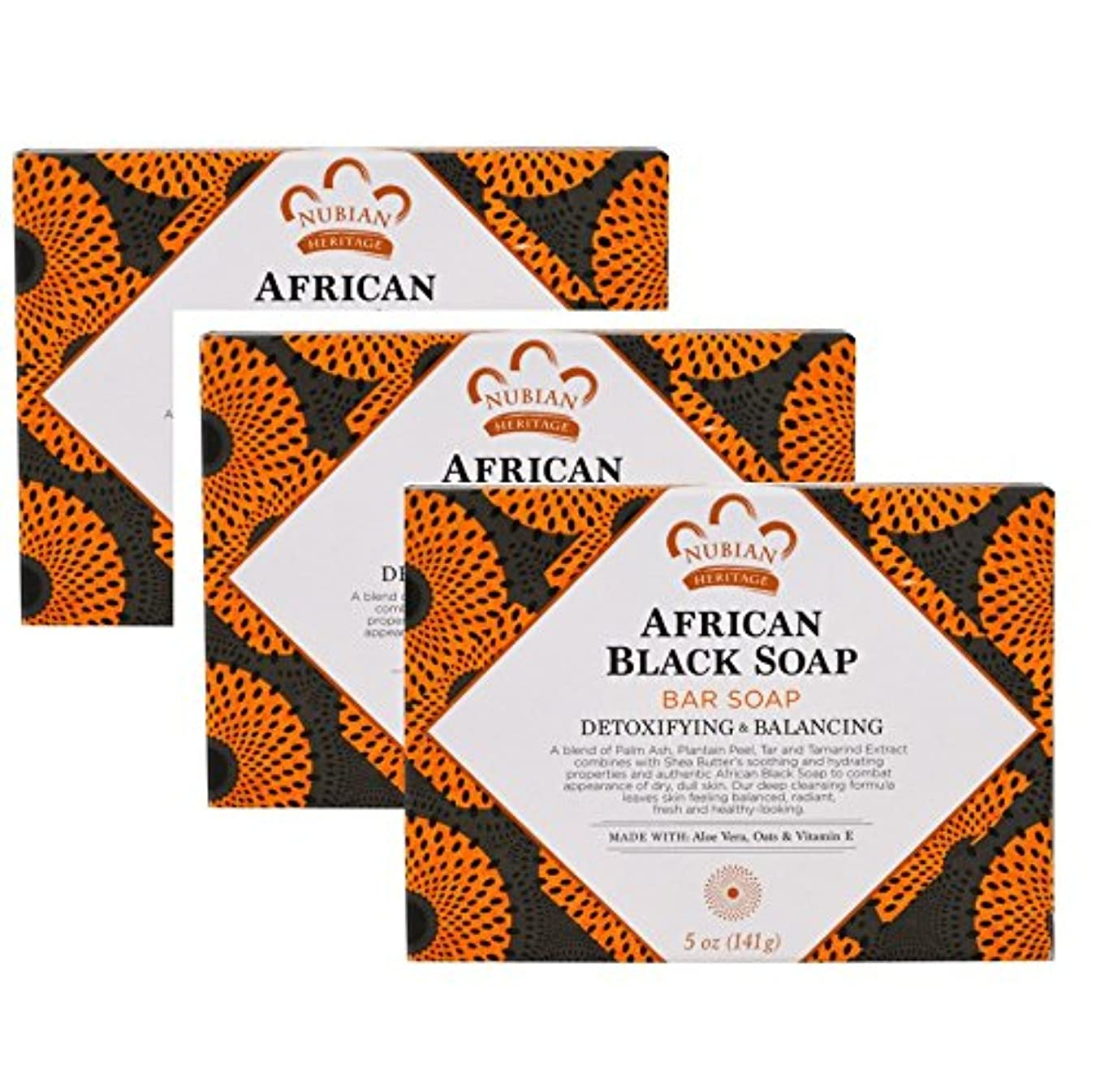 比喩北西そこ【海外直送品】【3個セット】Nubian Heritage, ヌビアンヘリテージ アフリカンブラックソープバー、5 oz (141 g)