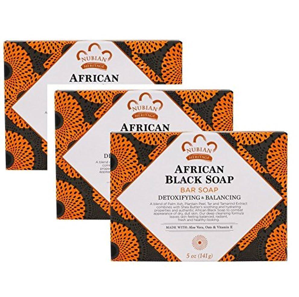 不正ボスダイジェスト【海外直送品】【3個セット】Nubian Heritage, ヌビアンヘリテージ アフリカンブラックソープバー、5 oz (141 g)