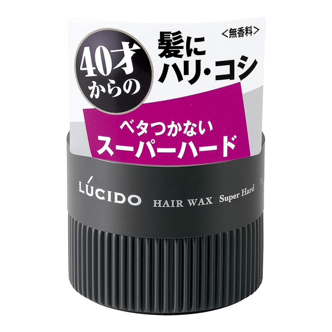階下団結朝LUCIDO(ルシード) ヘアワックス スーパーハード 80g