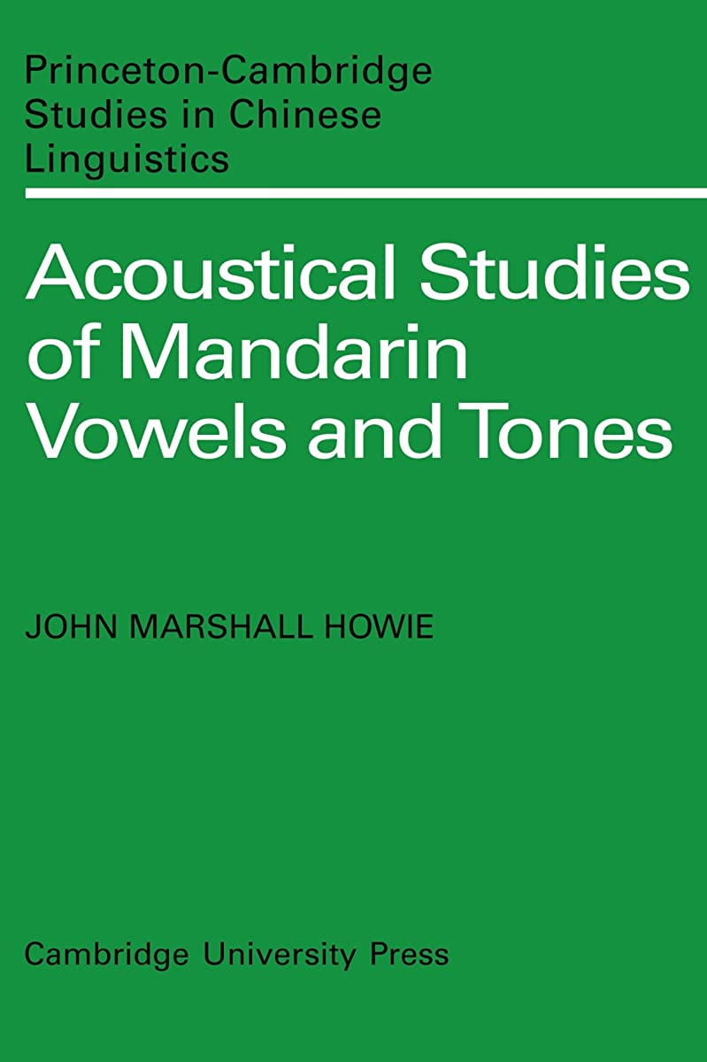 カーフダーツ味わうAcoustical Studies of Mandarin Vowels and Tones (Princeton/Cambridge Studies in Chinese Linguistics)