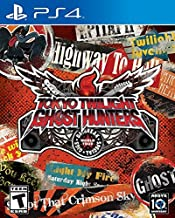 Best tokyo twilight ghost hunters daybreak special gigs ps4 Reviews