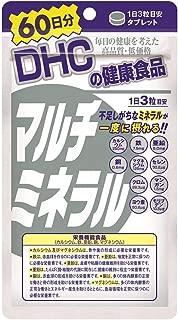 DHC マルチミネラル 60日分 180粒×2個