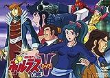超電磁マシーン ボルテスV VOL.3[DVD]