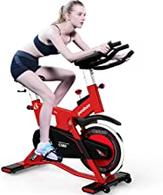 Best crane exercise bike Reviews