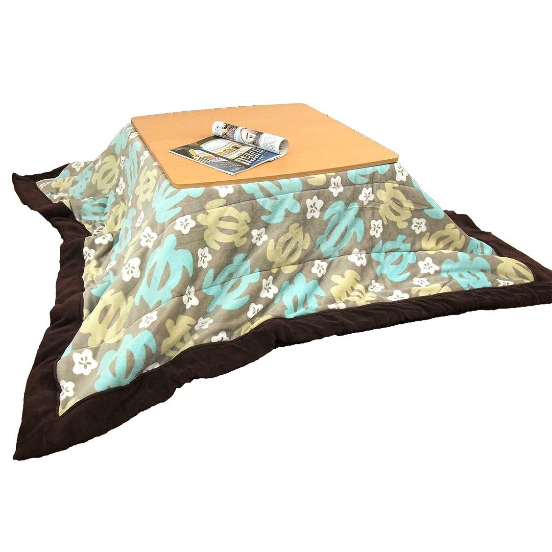 傷跡投げる文芸こたつ布団 洗える マイクロファイバー ホヌ柄 正方形用 185×185cm (ブラウン)