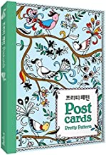 Best diy postcard book Reviews