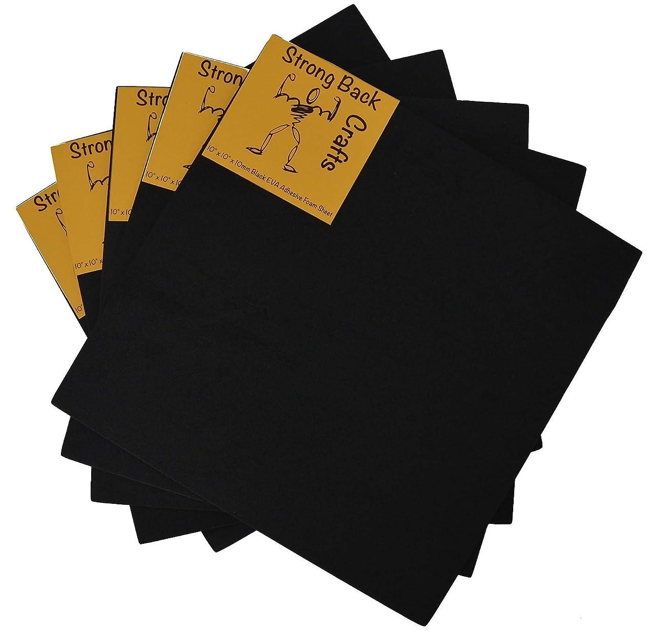 5 PACK 10mm EVA Self adhesive foam sheets --10mm (5 Pack)--10in x 10in (10