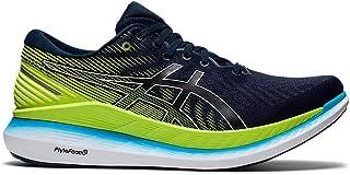 Men's Glideride 2 Running Shoes