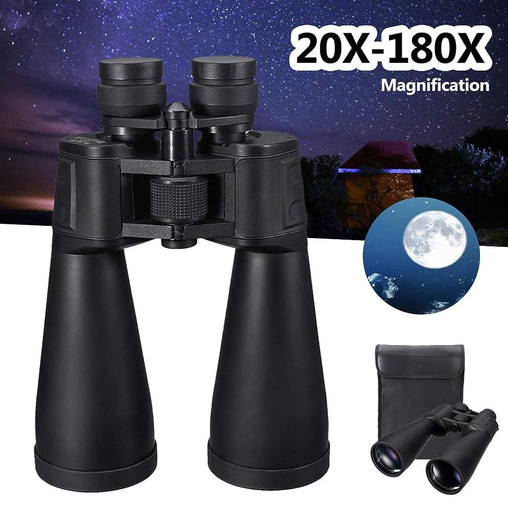 謙虚な無許可オフ20X - 180X 85ミリメートル高精細双眼鏡望遠鏡HD防水低光ナイトビジョン1000M屋外の野鳥観察のための狩猟