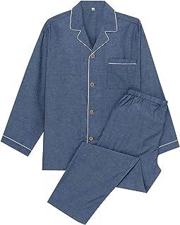 パジャマ メンズ 長袖 綿100 前開き 二重 ガーゼ 上下 セット 春 秋