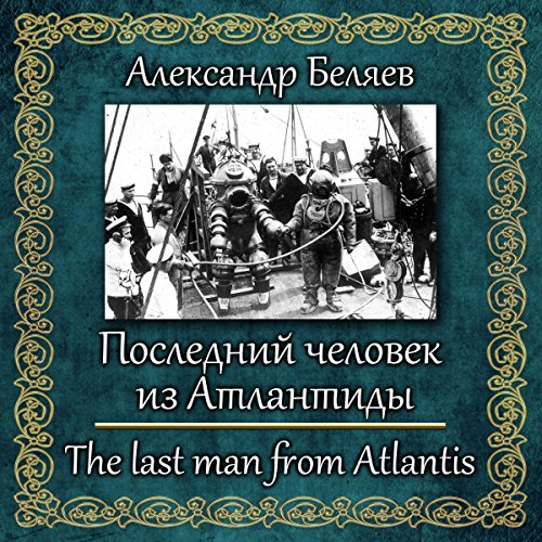 Posledniy chelovek iz Atlantidy audiobook cover art