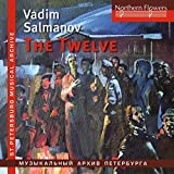 Salmanov: the Twelve/Big City