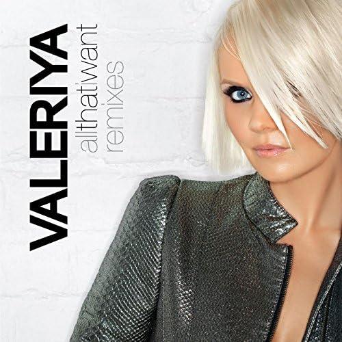 Valeriya (Валерия)
