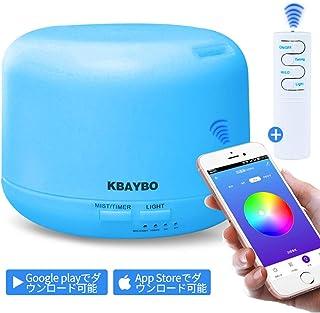 KBAYBO 加湿器 wifi スマート APPコントロール alexaディフューザー アロマディフューザー Amazon Alexa/Google Home対応 Alexa対応 300ml リモコン付き 花粉症 花粉対策 乾燥対策 LEDライト付き タイマー機能 時間設定機能 日本語説明書