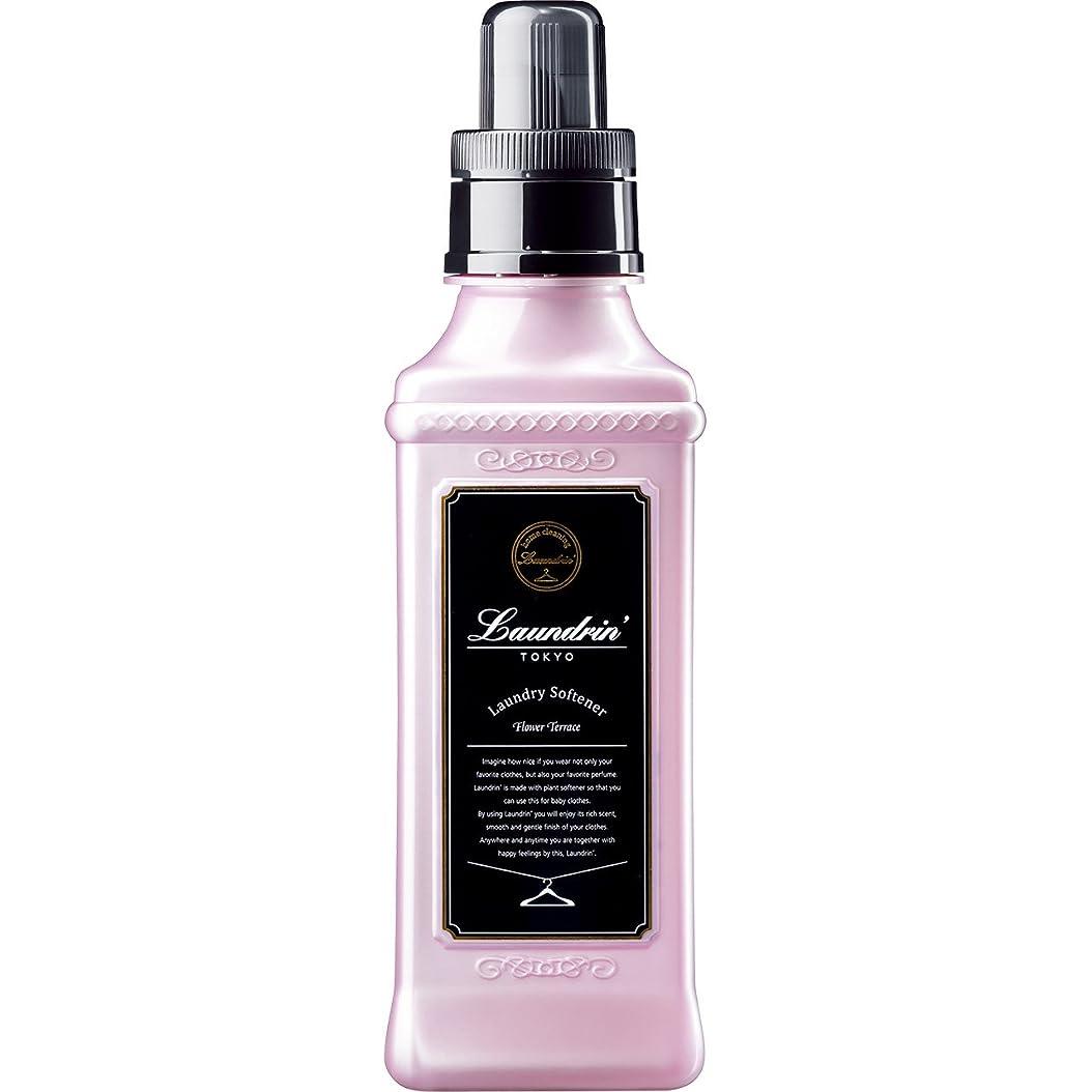 消毒するペンフレンドモナリザランドリン 柔軟剤 フラワーテラスの香り 600ml