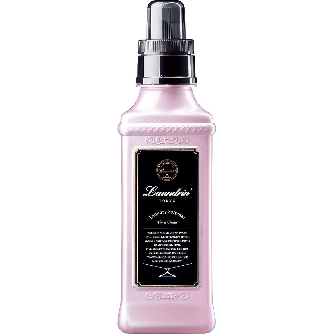 倒産フィットやろうランドリン 柔軟剤 フラワーテラスの香り 600ml