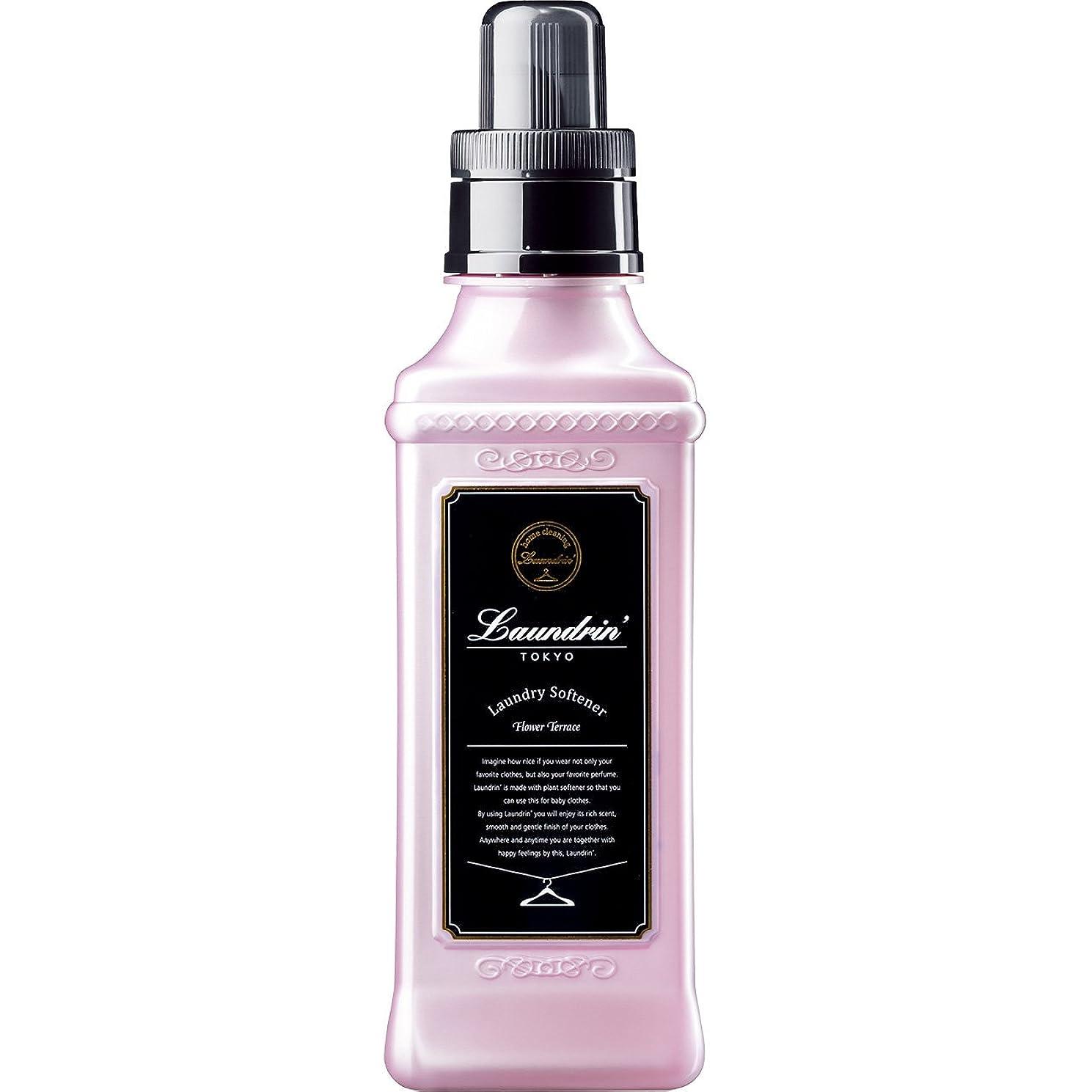 ひどくシビック緯度ランドリン 柔軟剤 フラワーテラスの香り 600ml